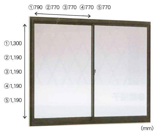 引違い窓画像