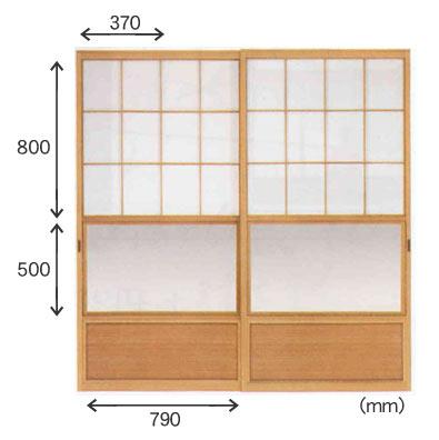 木製建具画像